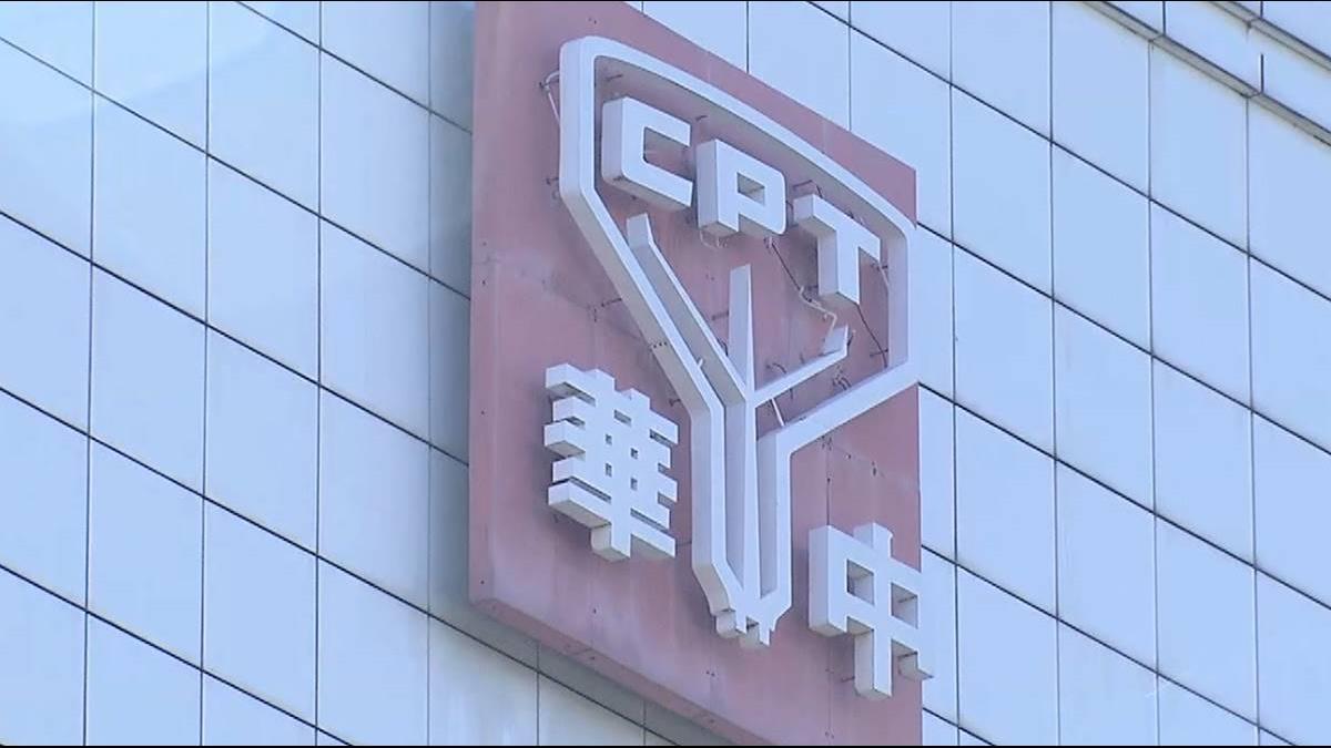 華映狠裁2500員工 綠能也爆延後發薪