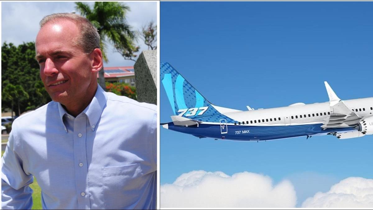737 MAX全球停飛!年薪7億波音CEO淨資產縮水1.8億