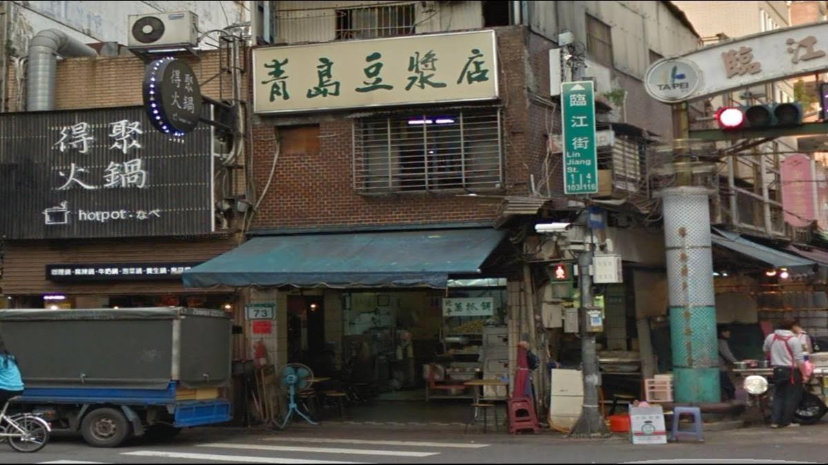 通化街青島豆漿店租約到期熄燈 房東澄清非漲租