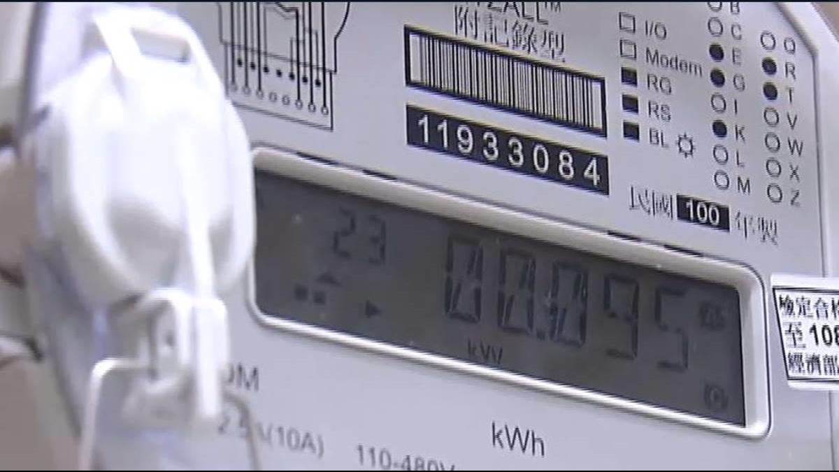 電價連2凍漲! 平均電價維持2.6元/度
