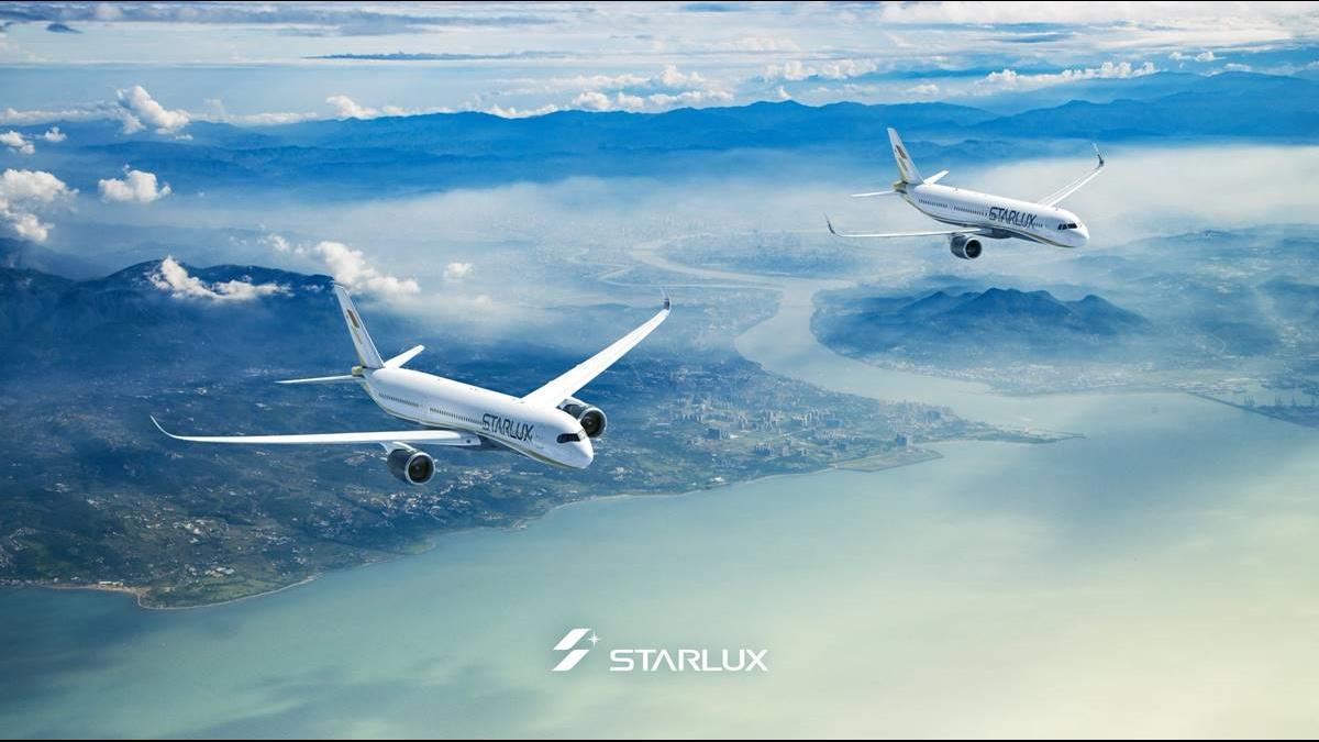 1847億空巴訂單今簽約!星宇豪買17架A350台史最狂