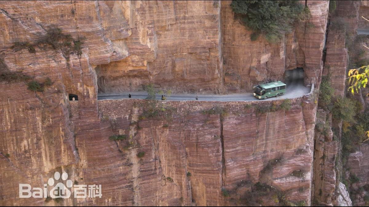 世界最險要公路!陸絕壁長廊純人力打造5年完工