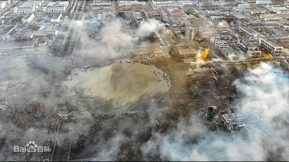 江蘇化工廠大爆炸 台廠遭停工受檢恐損1億3千萬