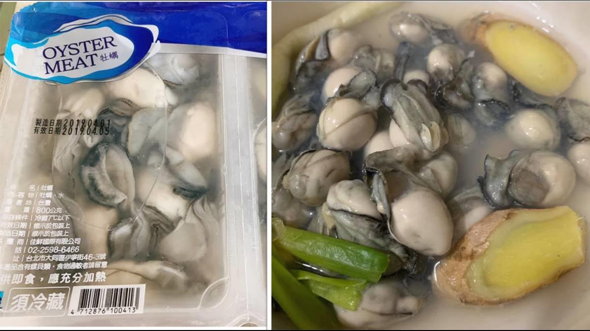 好市多最狂牡蠣!半盒可煮3碗湯 網讚:真的牡湯