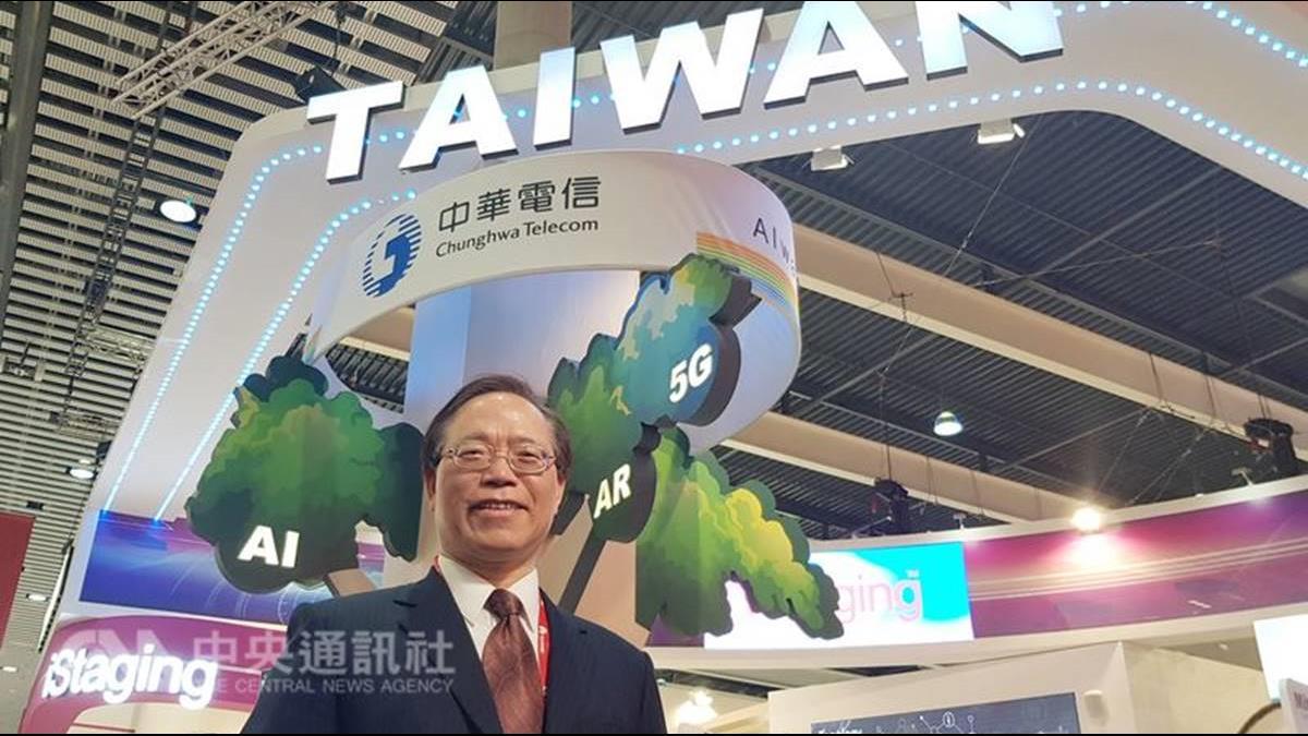 領航台灣5G!中華電全台首創試驗場落腳這4處