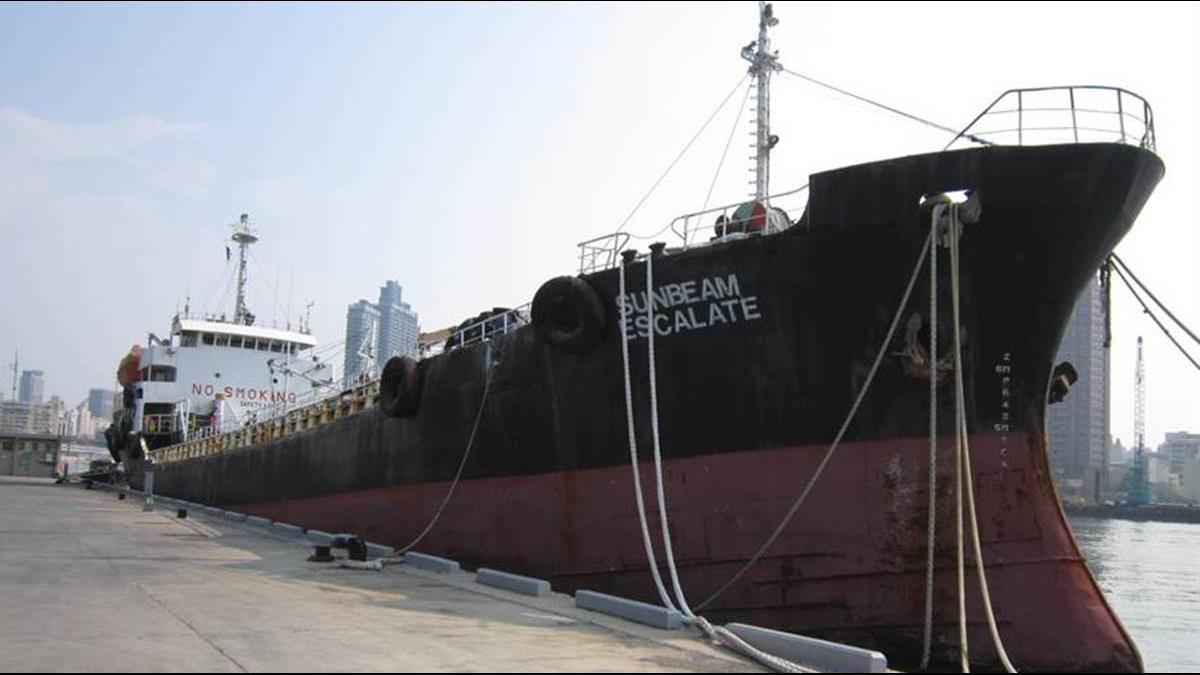 拍賣大牛不稀奇!高雄驚見1284噸油輪喊200萬起標