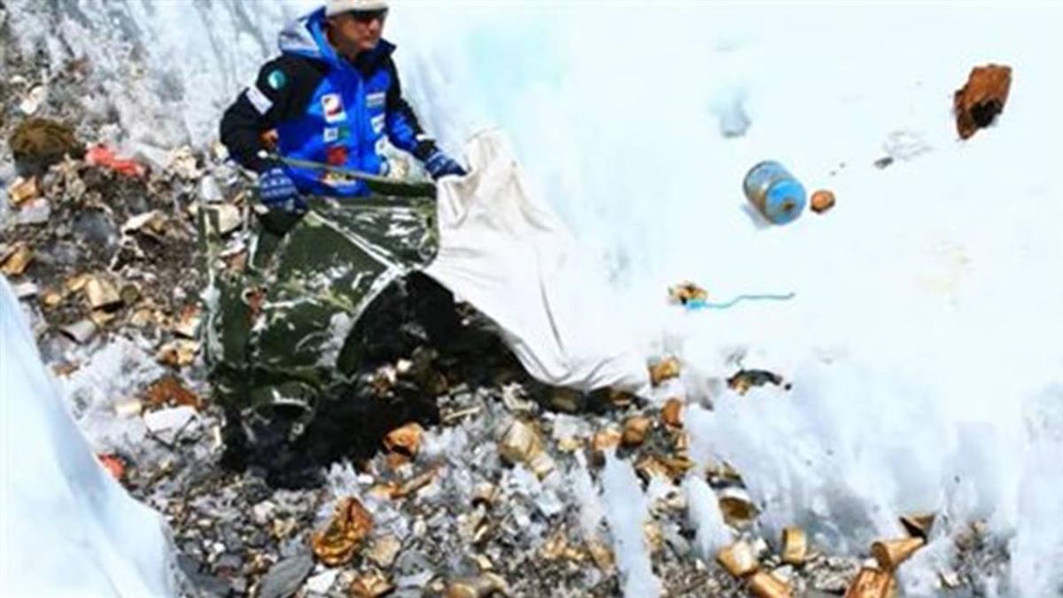 世界最高垃圾場?志工團登聖母峰2周清出3噸垃圾
