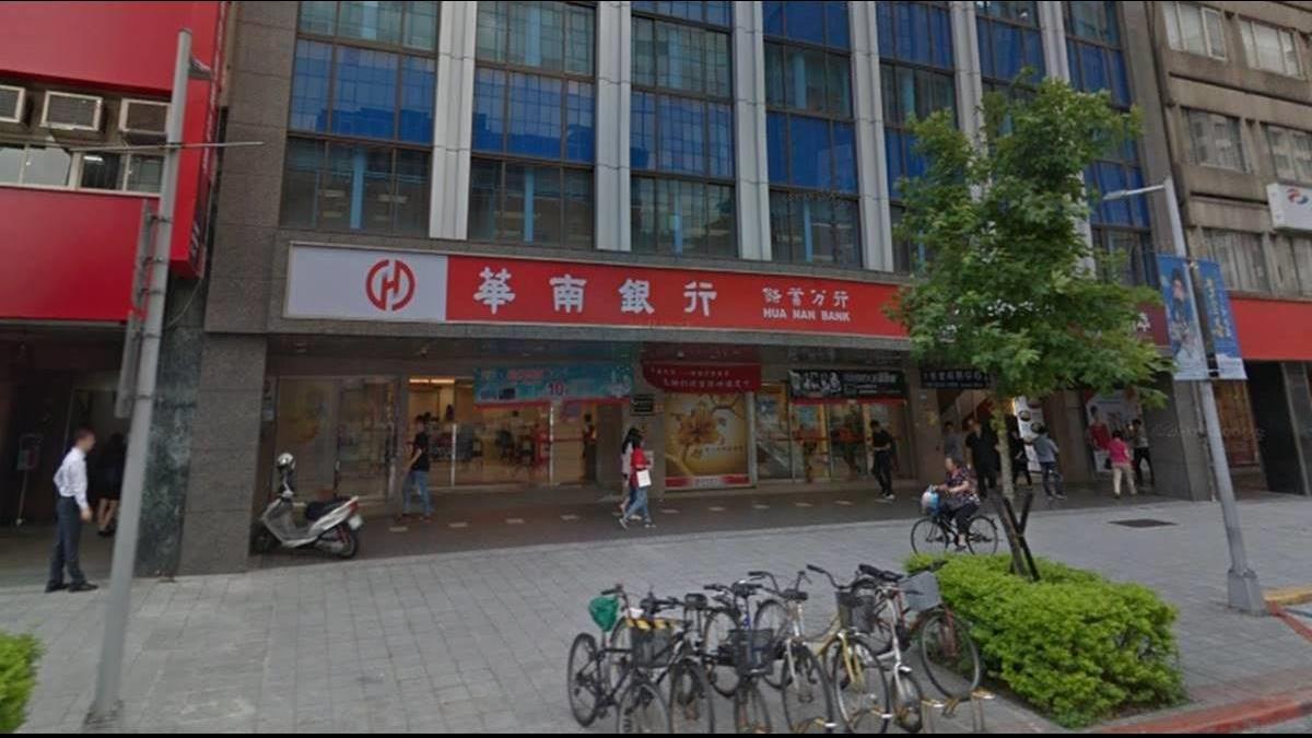 神鬼理專?華南銀行員用1手法 10年盜領客戶上千萬