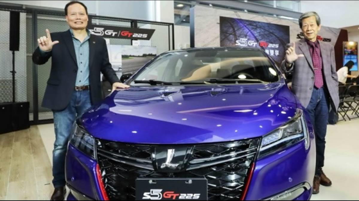 225匹馬力!LUXGEN S5 GT四門轎跑69.9萬新登場 |東森財經新聞
