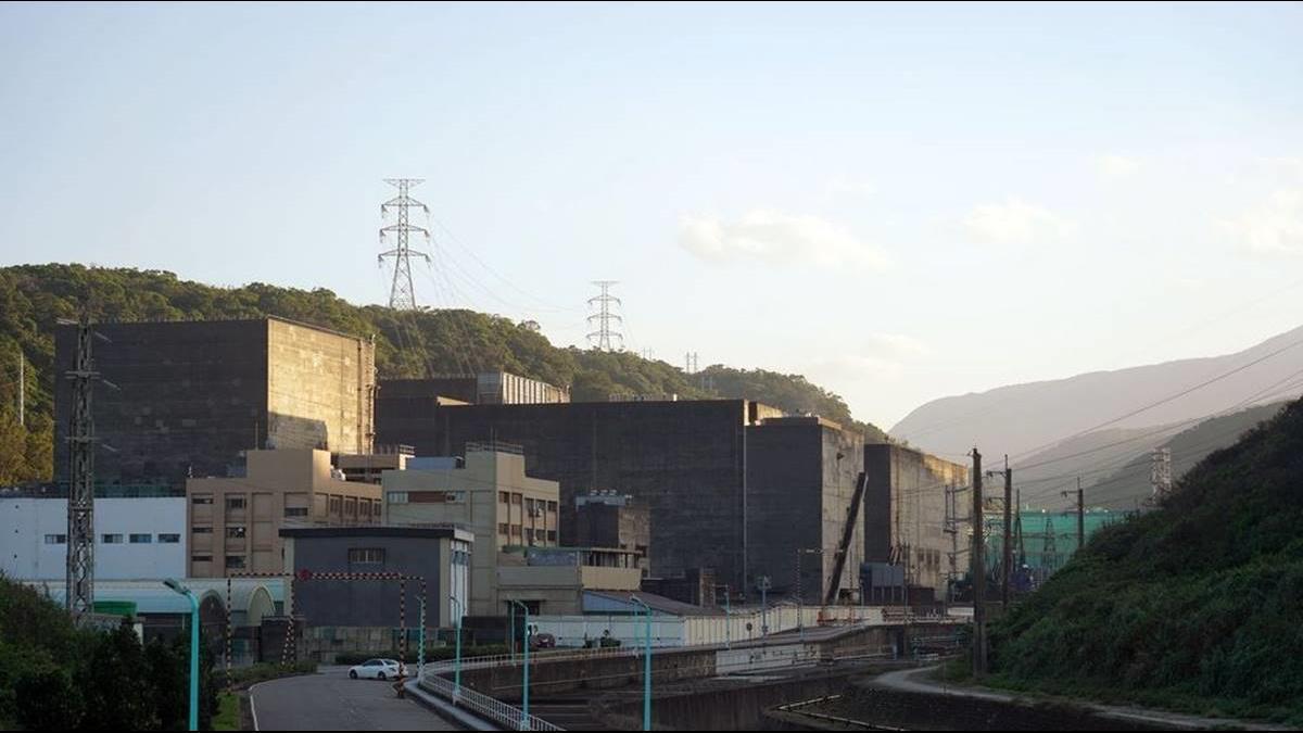 核一廠除役環評過關 正式展開25年除役計畫