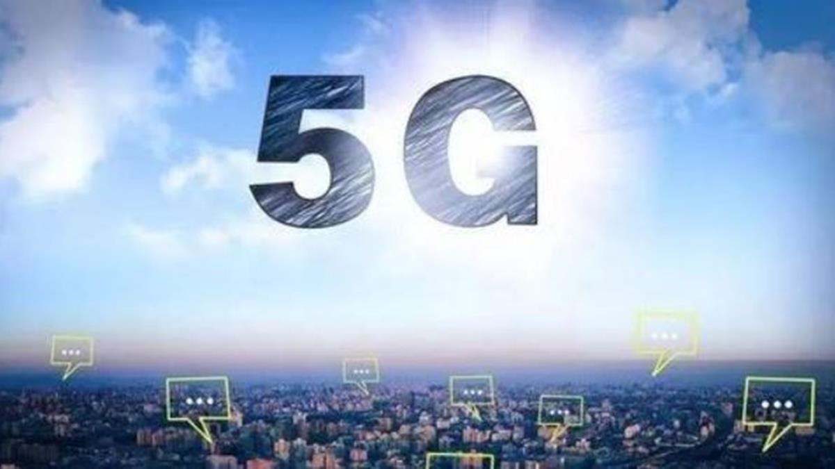 5G商機蠢蠢欲動 3契機讓平凡百姓也能創業
