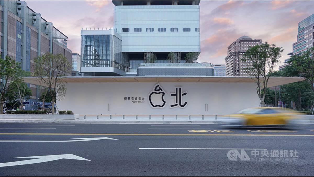 係金ㄟ!掛上LOGO 台灣第2家蘋果直營店將開幕