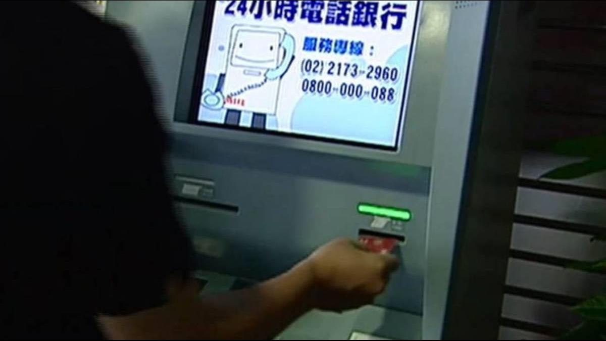 手滑「匯錯錢」免驚!金管會:3種帳戶不同處理狀況