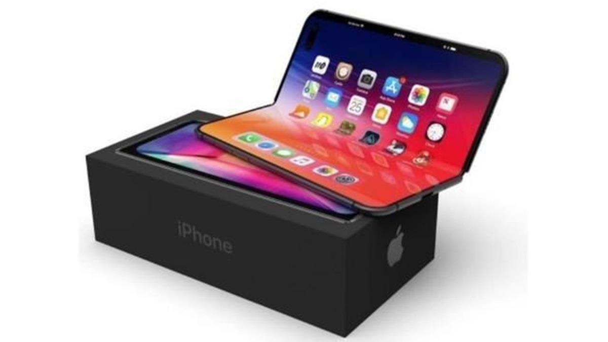 蘋果將推折疊式iPhone?預估售價恐嚇退果迷