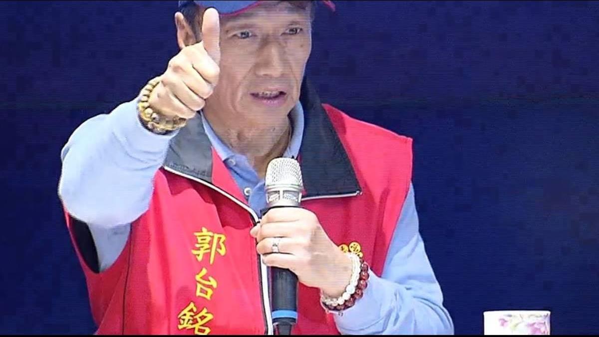 郭台銘嗆陸廠關就關誰怕誰!國台辦21字回應