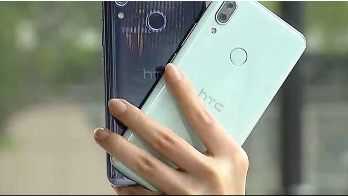 掰了谷歌! 華為自創鴻蒙 HTC趁勢崛起
