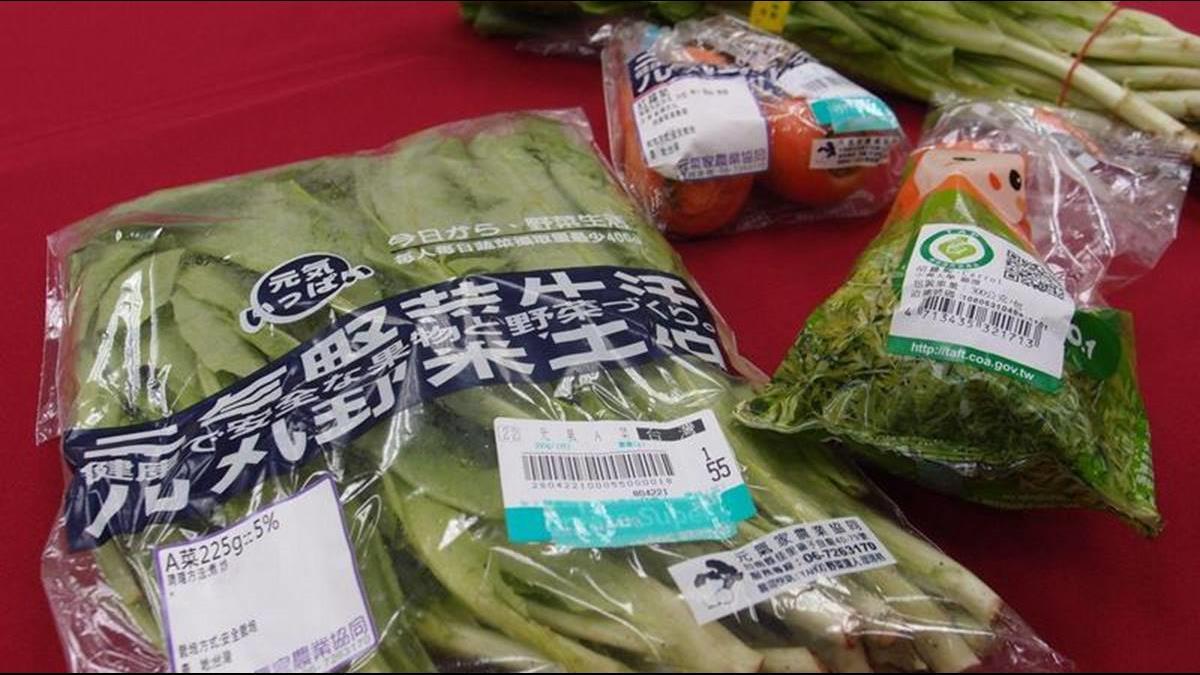 台灣蔬菜印日文貴4倍?負責人29字澄清惹議