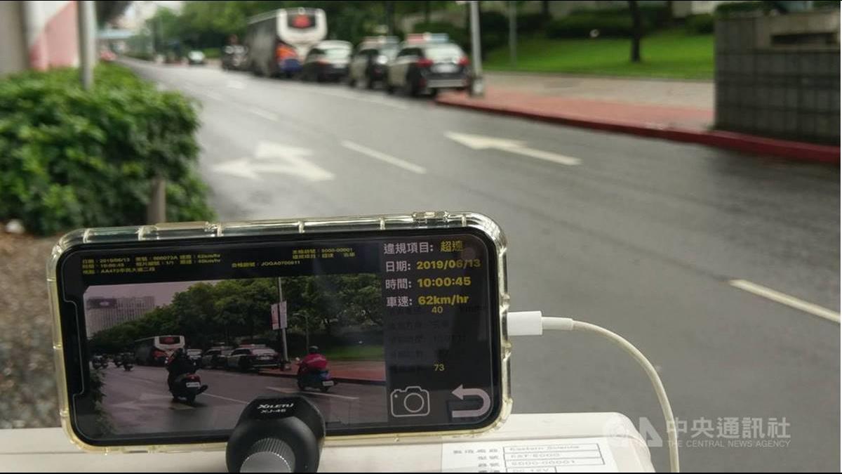 iPhone就能抓超速!北市這17處今起加強執法