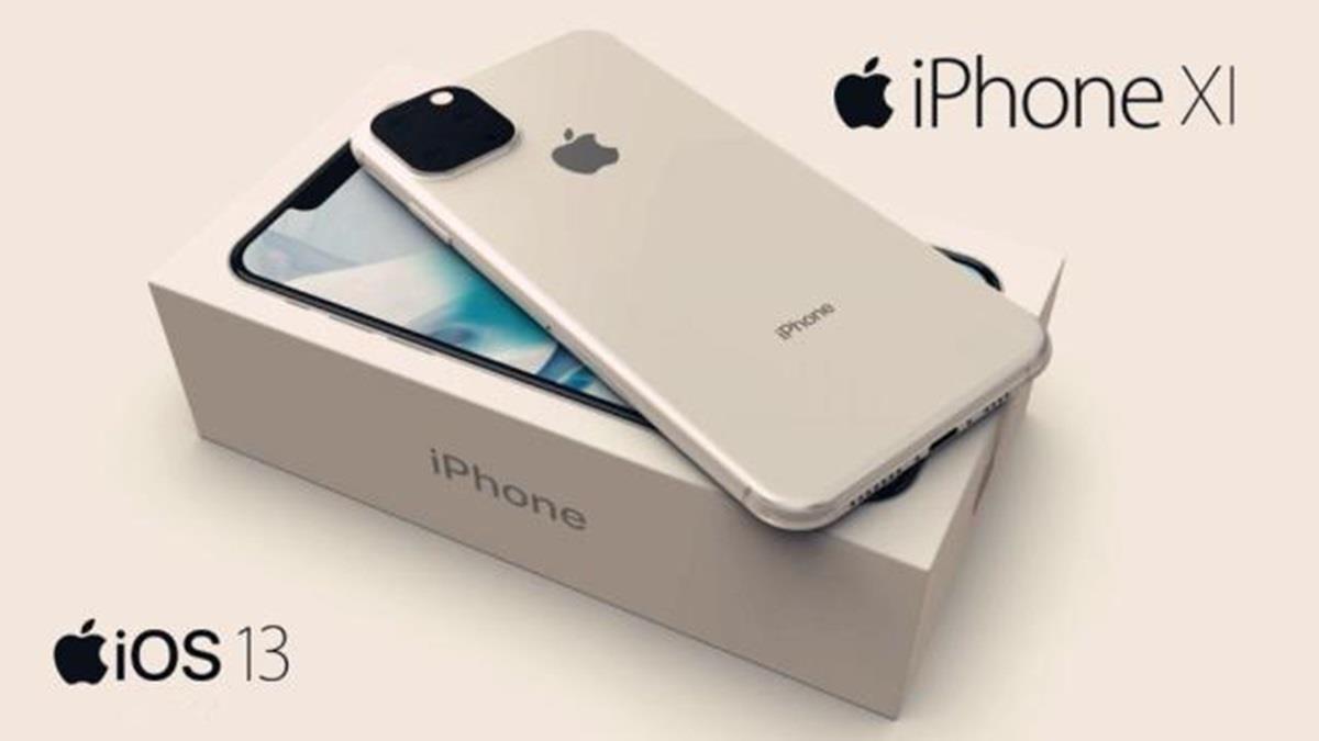 iPhoneXI九月上市值得入手嗎?4優3缺搶先看