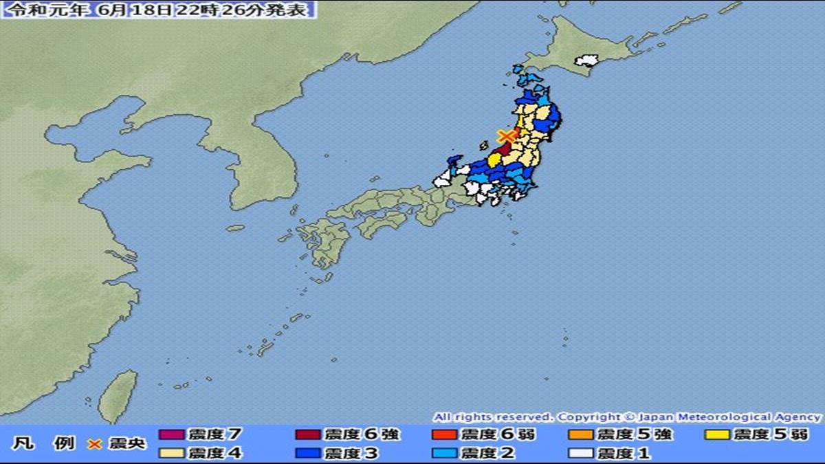 日本山形縣外海規模6.8強震 氣象廳發海嘯警報