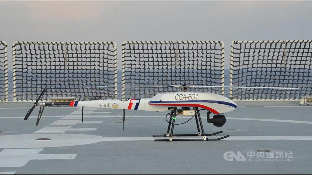 UAV無人機首建功!助高雄艦水砲趕走越界陸船