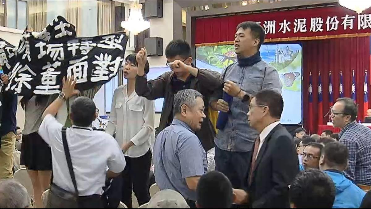 亞泥股東會爆發衝突!環團:徐旭東出來面對