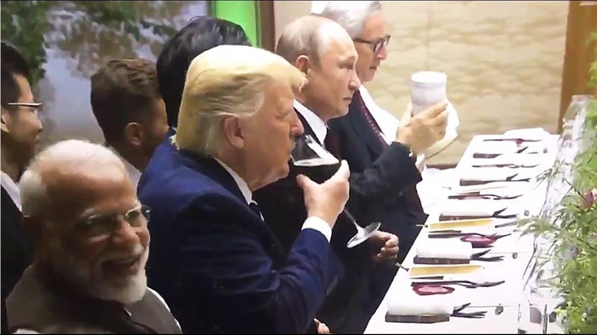 普丁G20舉神秘保溫瓶和川普敬酒!俄發言人揭密