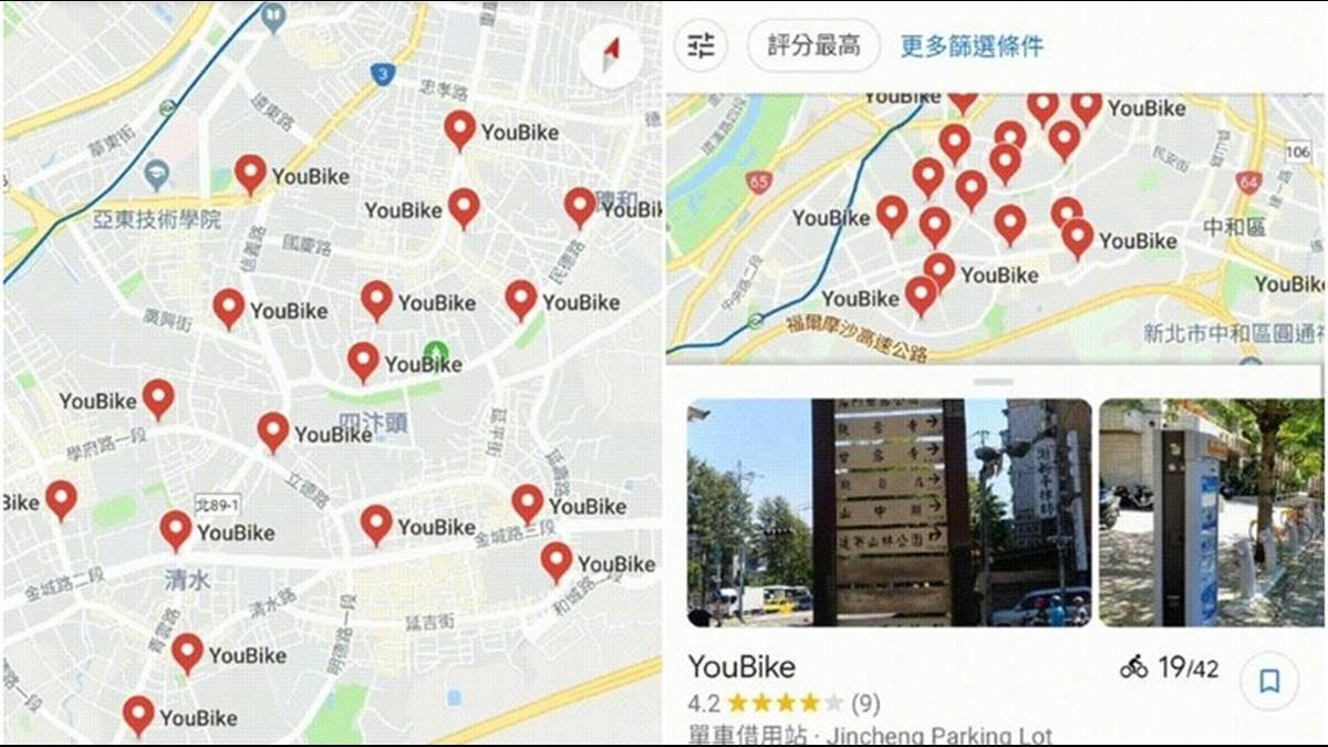 Google地圖推共享單車查詢功能!台灣2城市入列