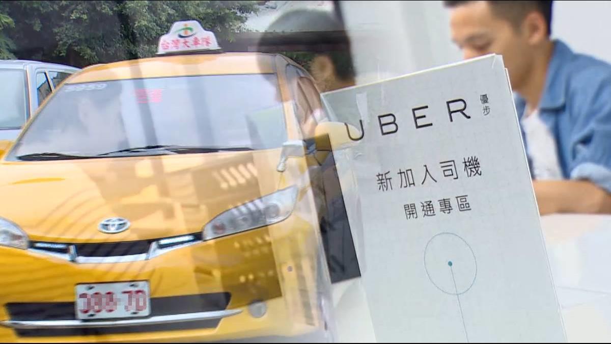 力推Uber計程車化!林佳龍:違反新規最重罰9萬