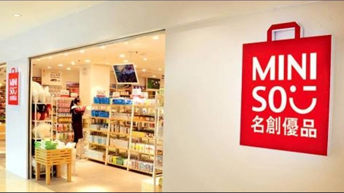 集山寨大成?陸這家店竟成南美最紅「日本店鋪」