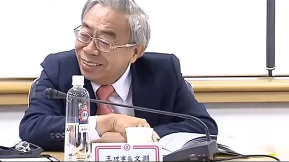 工總提221項建言 拱王文淵當總統台灣發大財?!