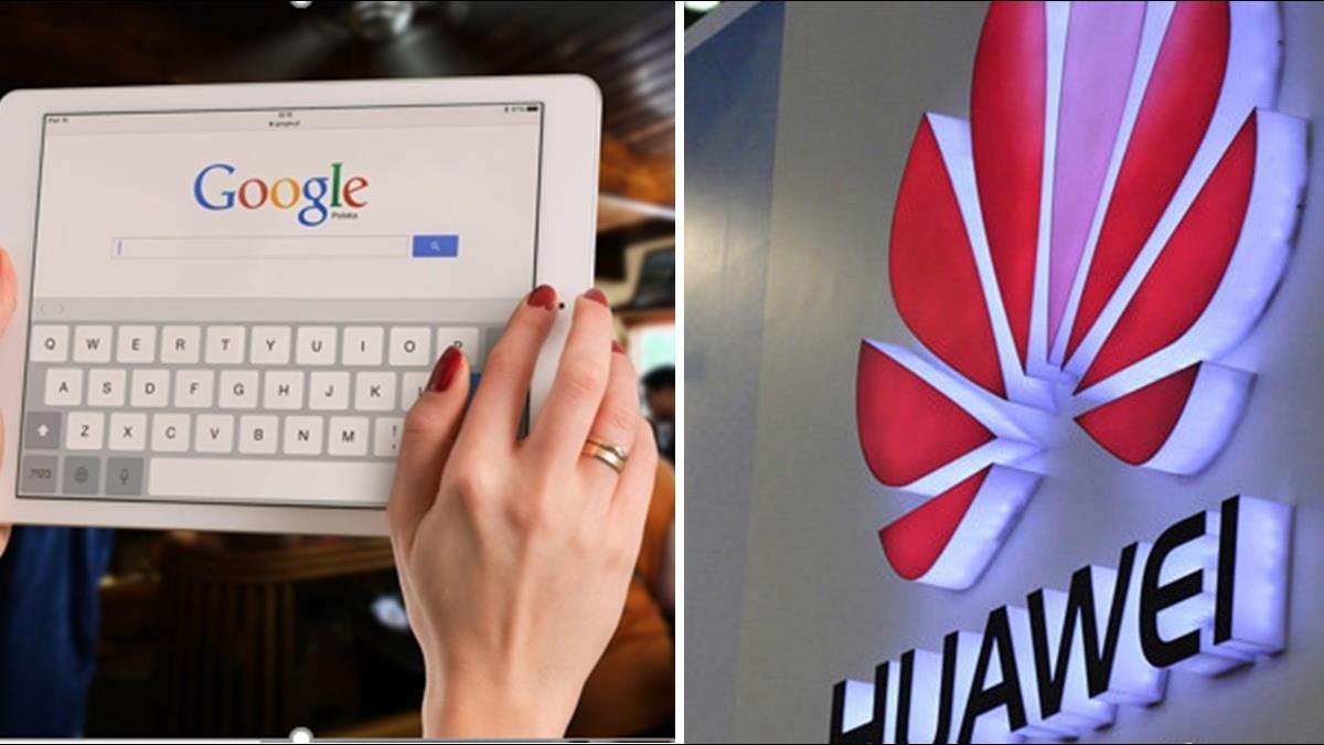 華為工程師曾在Google總部研發?外媒爆緊密關係