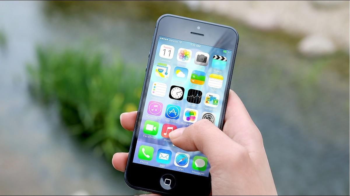 使用iPhone請注意!這「4大功能」沒關閉恐洩隱私