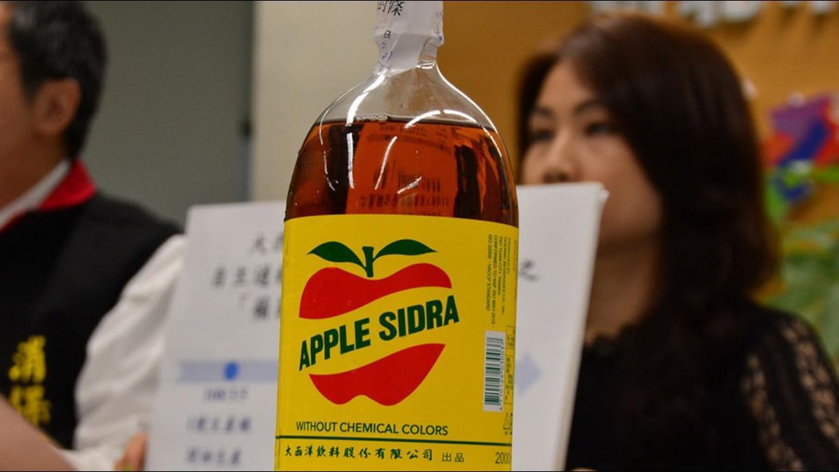 蘋果西打又見懸浮物!大飲:擴大回收120萬瓶