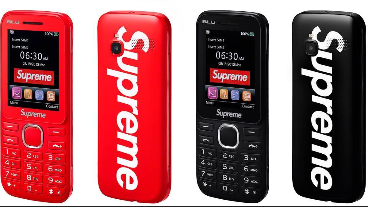 比iPhone還貴!潮牌Supreme推出復古3G老人機