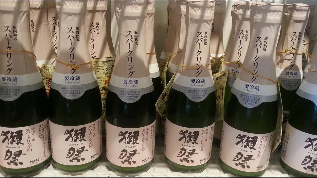 台灣人最愛「獺祭」爆疏忽 宣布回收26萬瓶