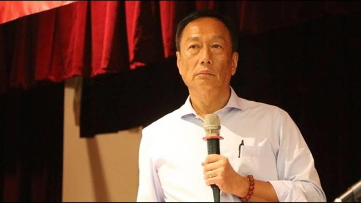 郭台銘宣布退黨!鴻海集團股聞訊急漲2%