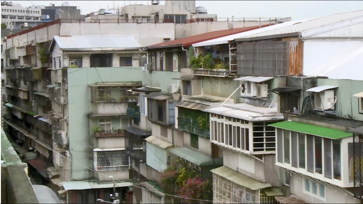 36年老宅交易創10年新高!2原因成小資族首選