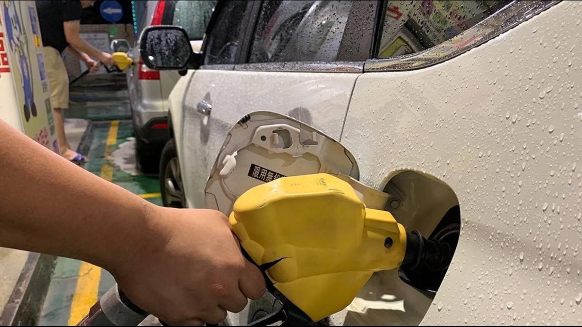 沙國火速復產國際油價回跌 美股收高