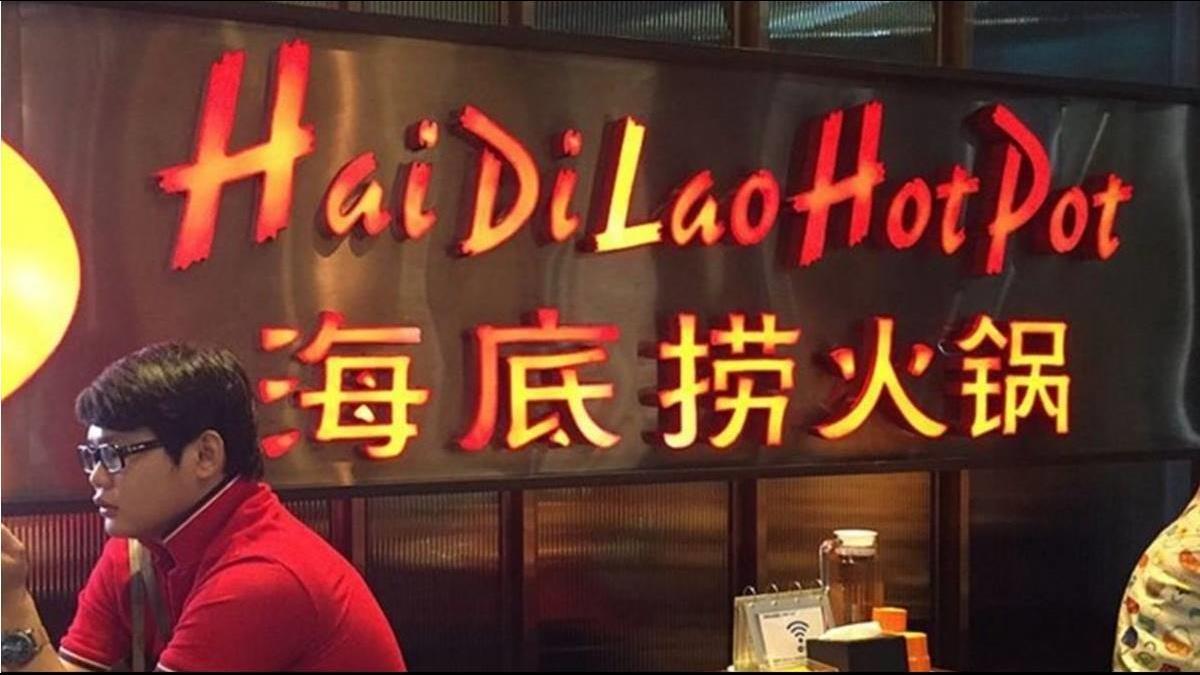 國人愛吃鍋商機300億!揭秘海底撈如何成功打入台灣市場