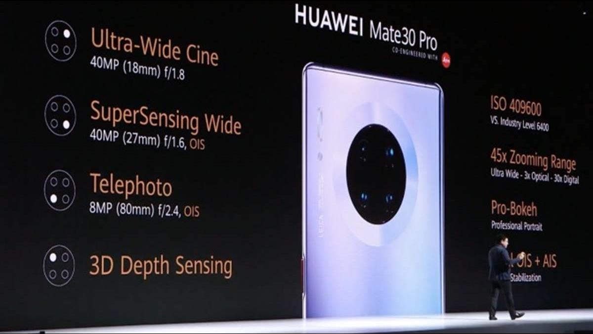 華為Mate30與蘋果iPhone11哪個好?新機比較搶先看