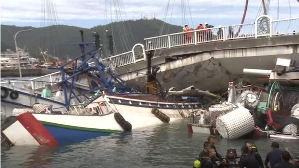 罹難者每人賠500萬!600艘漁船受阻盼速重建跨港大橋
