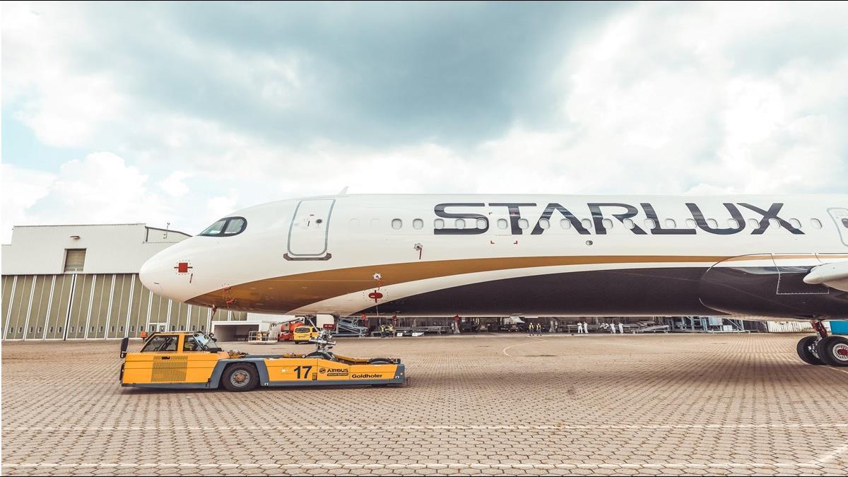星宇航空時尚登場 預計12月中旬對外售票 明年1月首航
