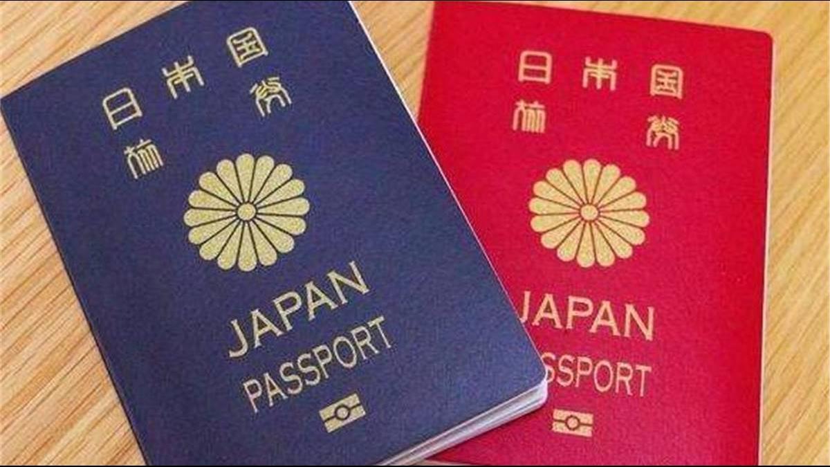 190國免簽居冠!地表最好用護照排名出爐 台灣狂勝168國