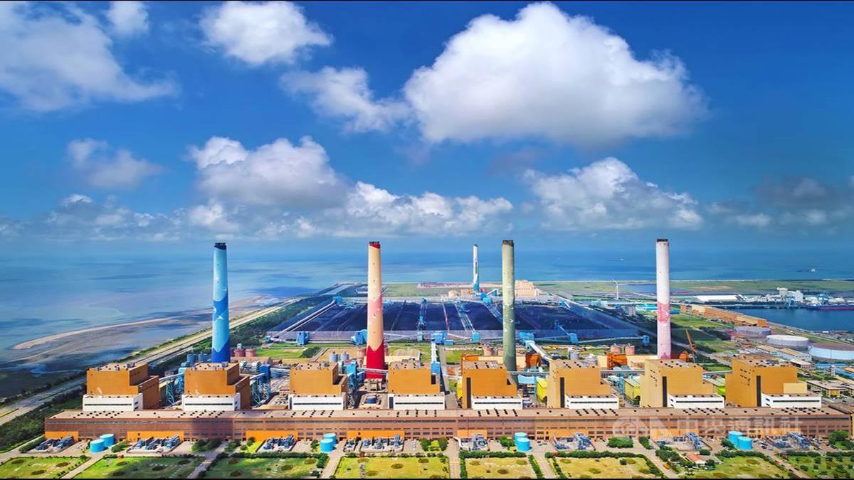 空汙將少6至7成!台電規劃中火「2氣6煤」