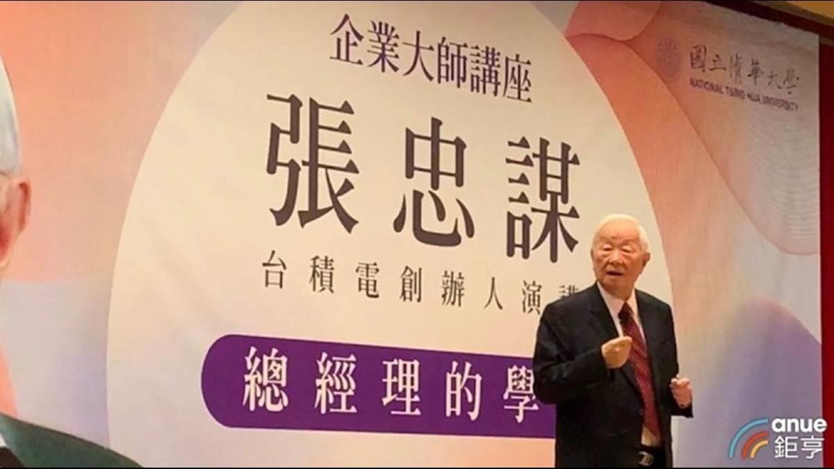 商科學生程度比美差? 張忠謀歸咎台灣世界級企業太少