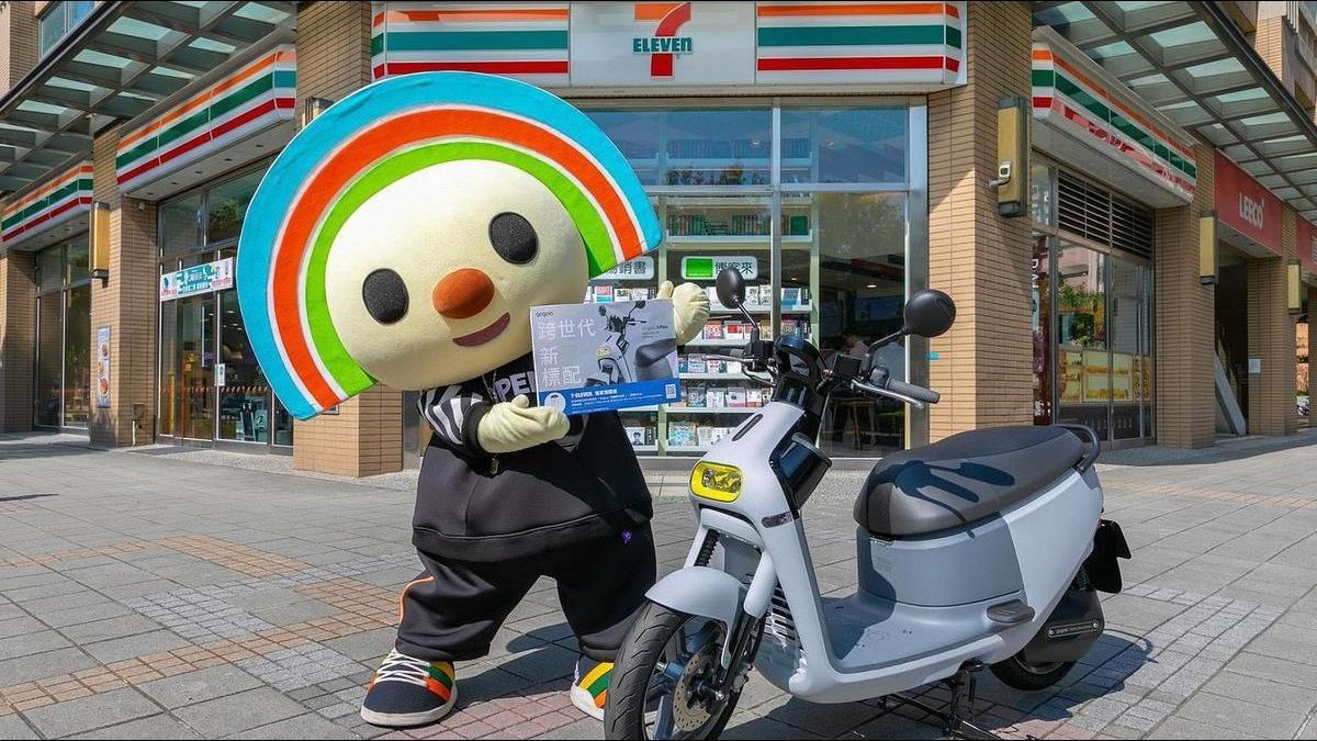 超商也能買電動機車!小7開賣Gogoro力推限定新色
