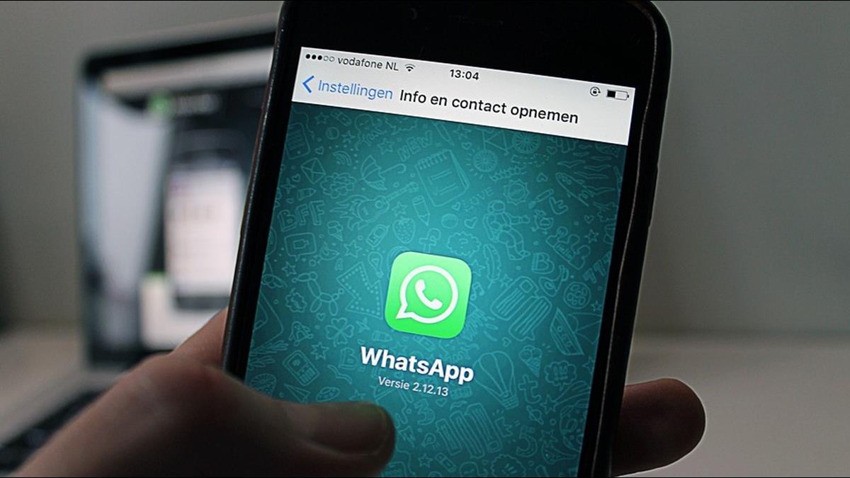 保護隱私及敏感內容!WhatsApp「訊息自動銷毀」功能測試中