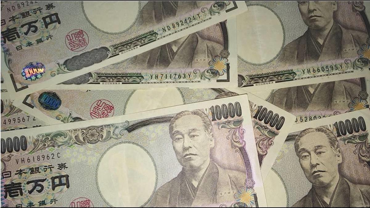 日圓重返0.28字頭創5個月新低 換5萬元差近3000元