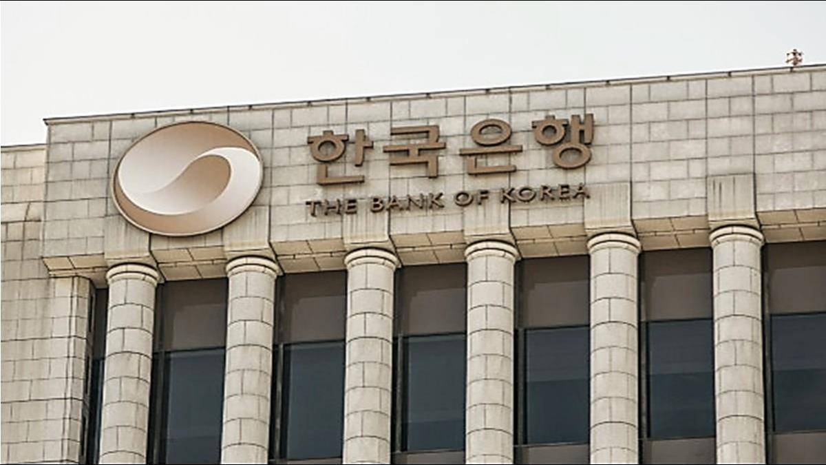 南韓央行2度降息追平歷史低點 附買回利率1.50%降至1.25%